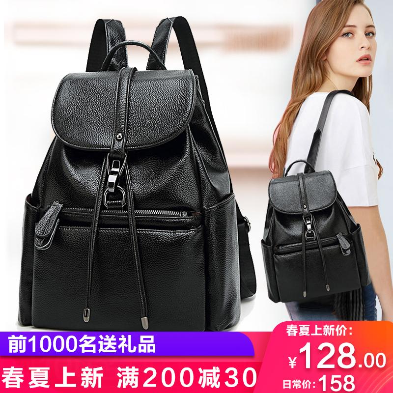 牛皮双肩包女2020年新款韩版抽绳包时尚女士包百搭真皮背包大容量