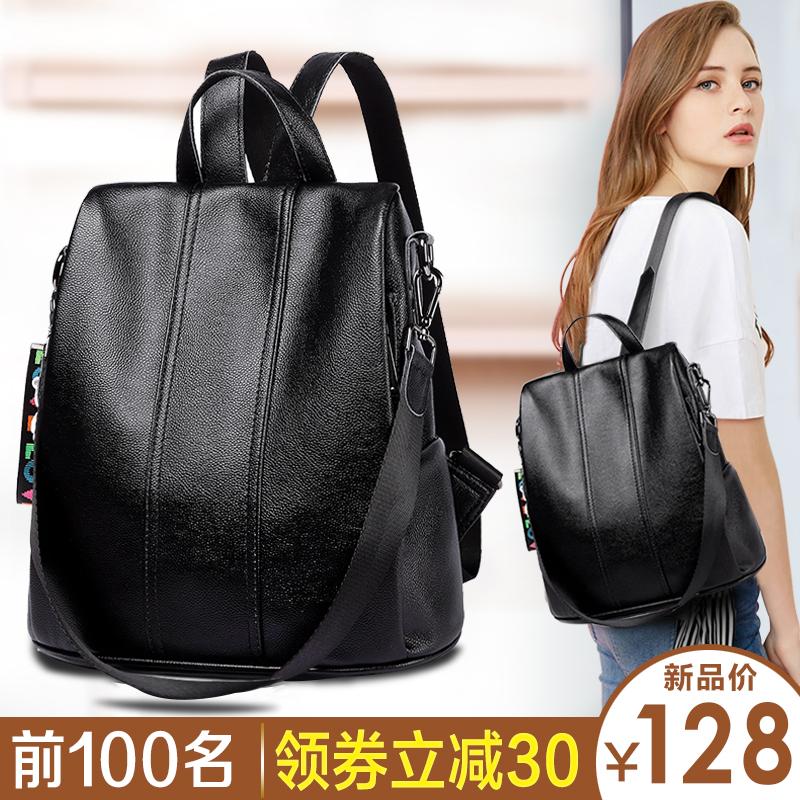 Женские сумки из кожи Артикул 568026325099