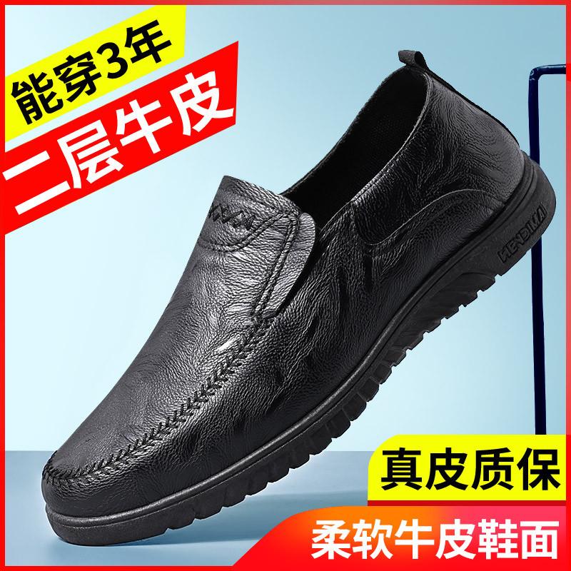 Мужская обувь Артикул 604907356454