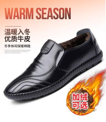 冬季新款商务休闲皮鞋男士软皮软底驾车鞋真皮豆豆鞋一脚蹬懒人鞋