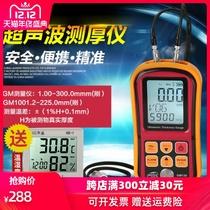 油漆厚度二手車漆膜儀測量儀汽車漆面檢測儀EC770宇問涂層測厚儀