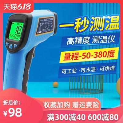 希玛AR320红外测温仪油温红外线测温仪测温枪高精度电子温度计