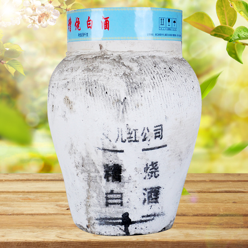 Baijiu red wine, pure rice wine, 50 degrees, rice, wheat, 9kg, without blending.