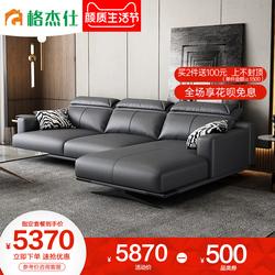 格杰仕布艺沙发客厅小户型意式轻奢科技布沙发现代简约新款沙发