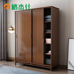 格杰仕实木衣柜推拉门现代简约经济型衣橱卧室组装两门衣柜家用柜
