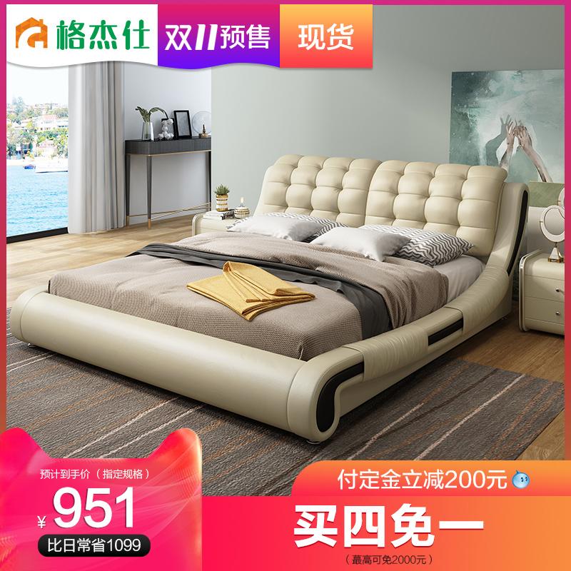 格杰仕皮床1.8米双人床现代简约1.5主卧婚床榻榻米床欧式大床家具