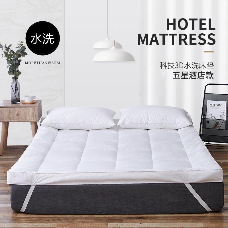 酒店加厚垫单双人家用折叠防滑床垫89.00元包邮