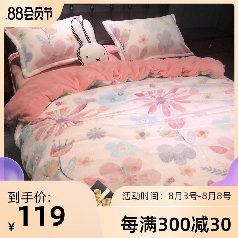 加厚珊瑚绒四件套双面绒床上床单