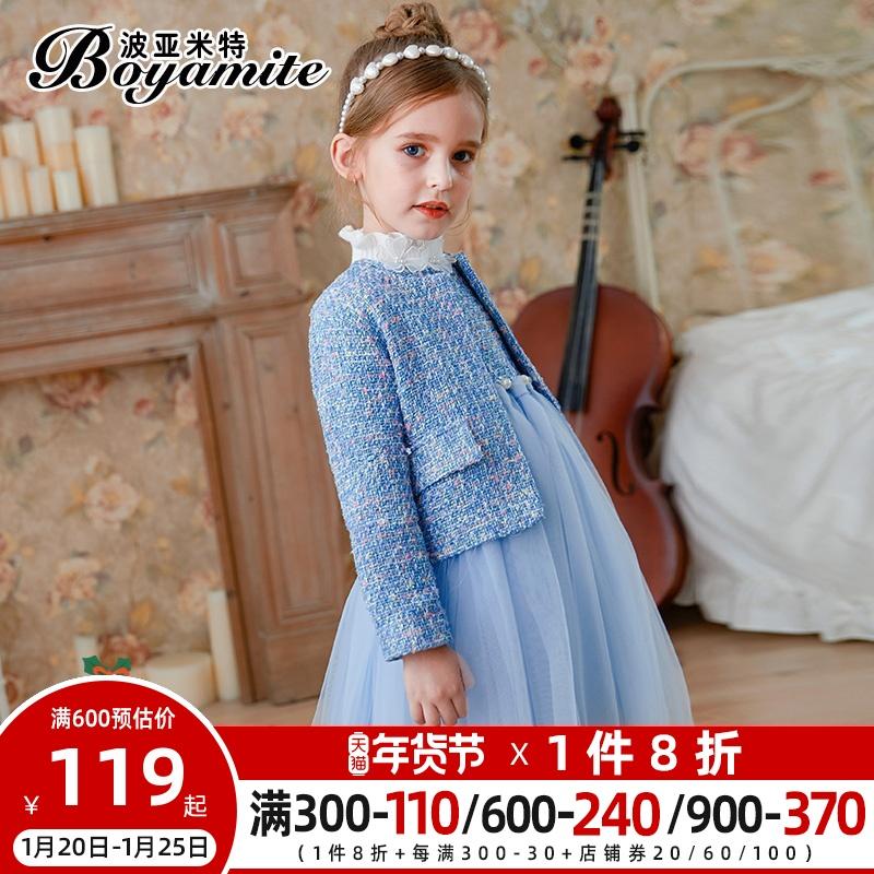女童公主裙秋冬2020新款儿童洋气两件套连衣裙小女孩小香风套装裙