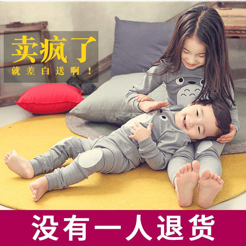Childrens pajamas 2020 new boys home wear set Pure Cotton autumn winter long sleeve baby cartoon underwear