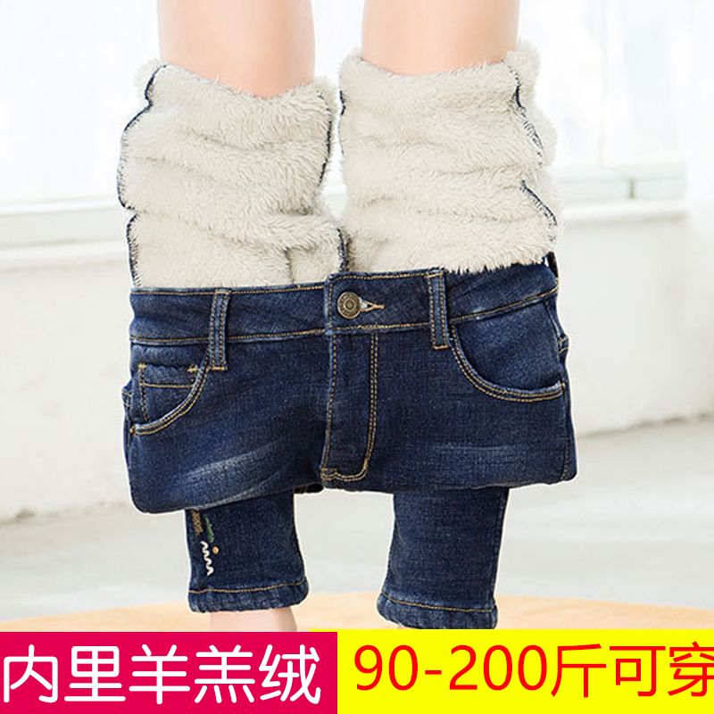 Fattening plus cashmere jeans female fat sister 200kg elastic high waist thickened warm lamb cashmere