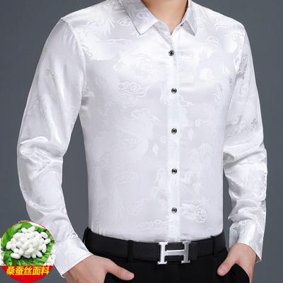 男士桑蠶絲襯衫重磅真絲綢緞短袖辦公高檔薄免燙純色冰絲長袖上衣