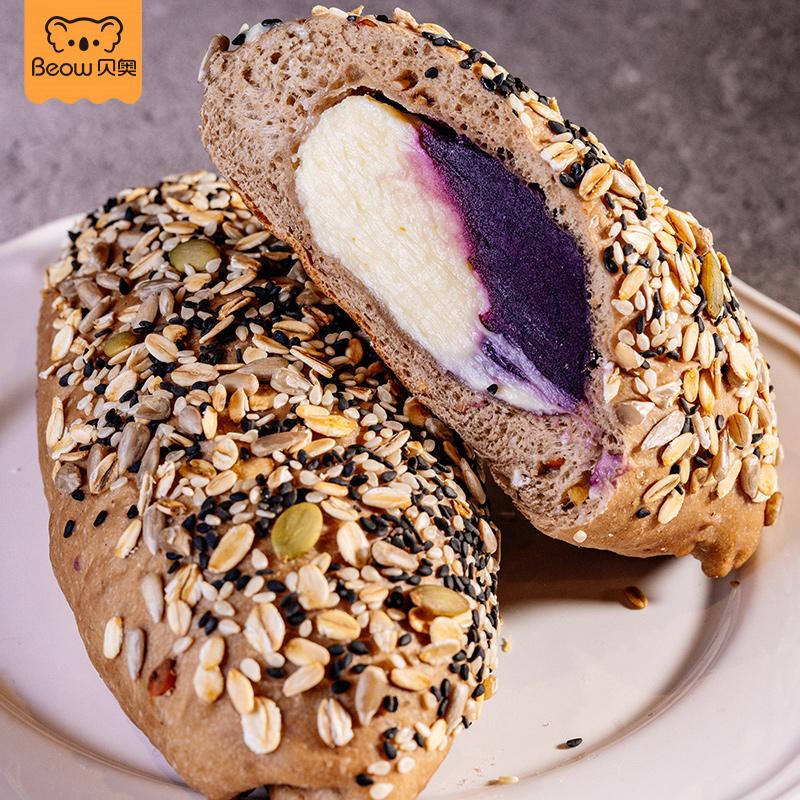 贝奥夹心软欧包五谷杂粮紫薯奶酪全麦手撕面包早餐粗粮饱腹代餐