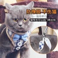 Тяговая веревка для кошки Трос для кошки rope Трос для кошки Нагрудный ремень для кошки