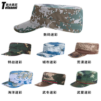 Camouflage hat male and female summer Army fan military training hat for training cap tactical cap cap flat hat camouflage hat