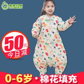 婴儿睡袋儿童春秋冬季加厚纯棉四季通用款宝宝薄款分腿防踢被神器图片