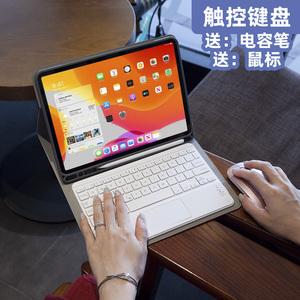 【送鼠标】2019苹果ipad mini5无线蓝牙键盘新款迷你平板mini4带触控板笔槽保护套磁吸网红软硅胶防摔壳配件