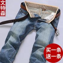 春秋款男士牛仔裤男直筒宽松潮流百搭青年休闲修身长裤子复古男裤