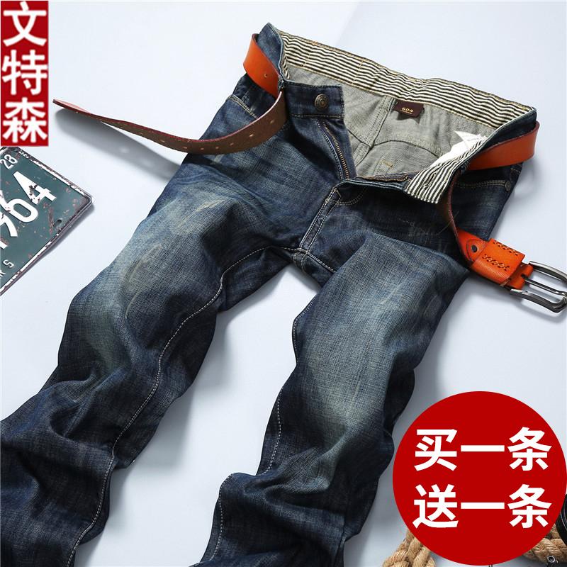 秋季新款牛仔裤男青年复古潮流休闲男裤宽松直筒男士修身款长裤子图片
