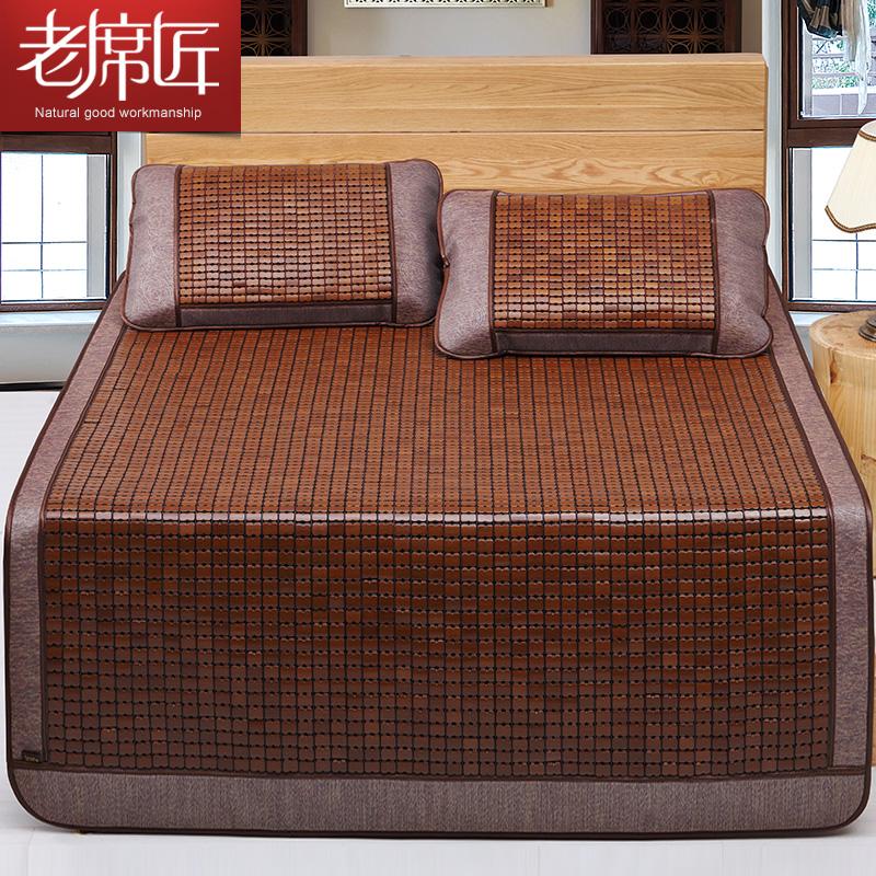 Старый сиденье ремесленник маджонг сиденье 1.8m кровать лето бамбук коврик 1.5 m сингл человек студент комната с несколькими кроватями сложить обуглевание коврики 1.2