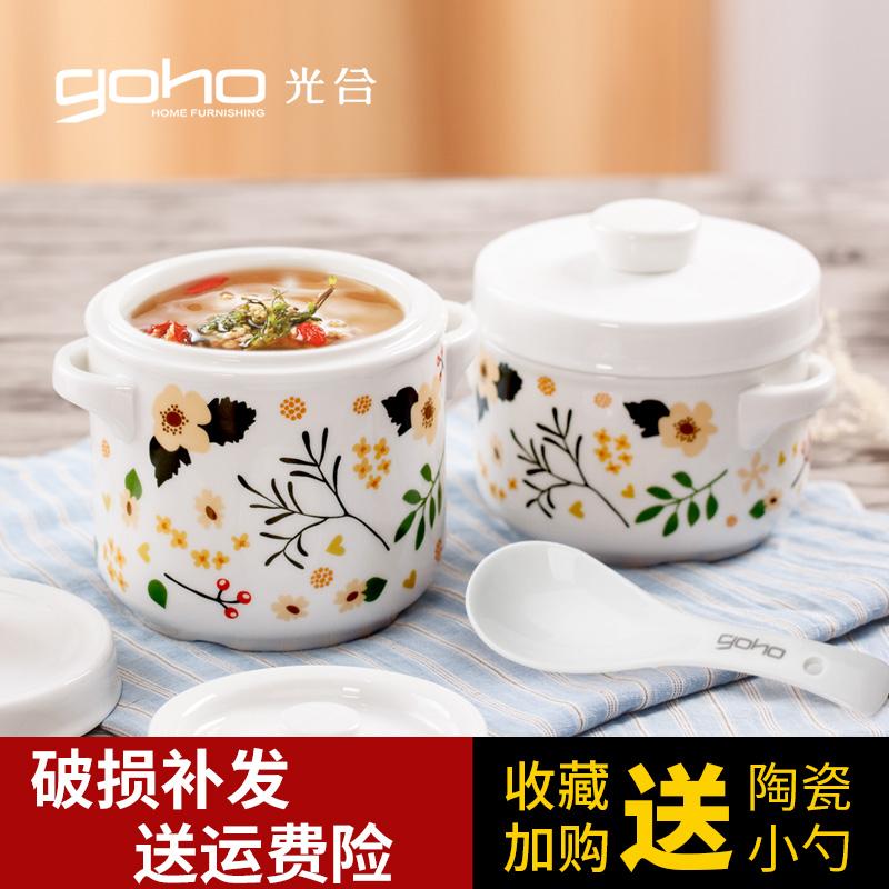 陶瓷隔水炖盅带盖炖盅内胆炖燕窝盅蒸蛋盅炖罐家用小汤盅炖盅碗