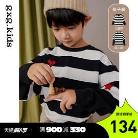 gxgkids童装男童长袖T恤亲子装2020秋装新款中大童条纹假两件上衣
