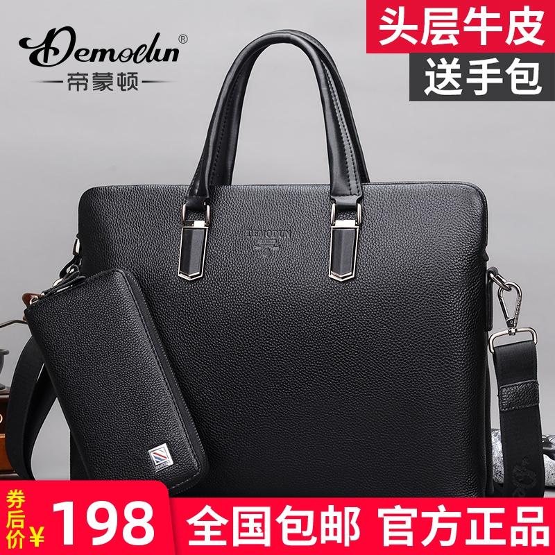 Dimonton túi xách nam mặt cắt ngang túi da kinh doanh công suất lớn vali thời trang kinh doanh du lịch tài liệu túi nam - Túi của con người