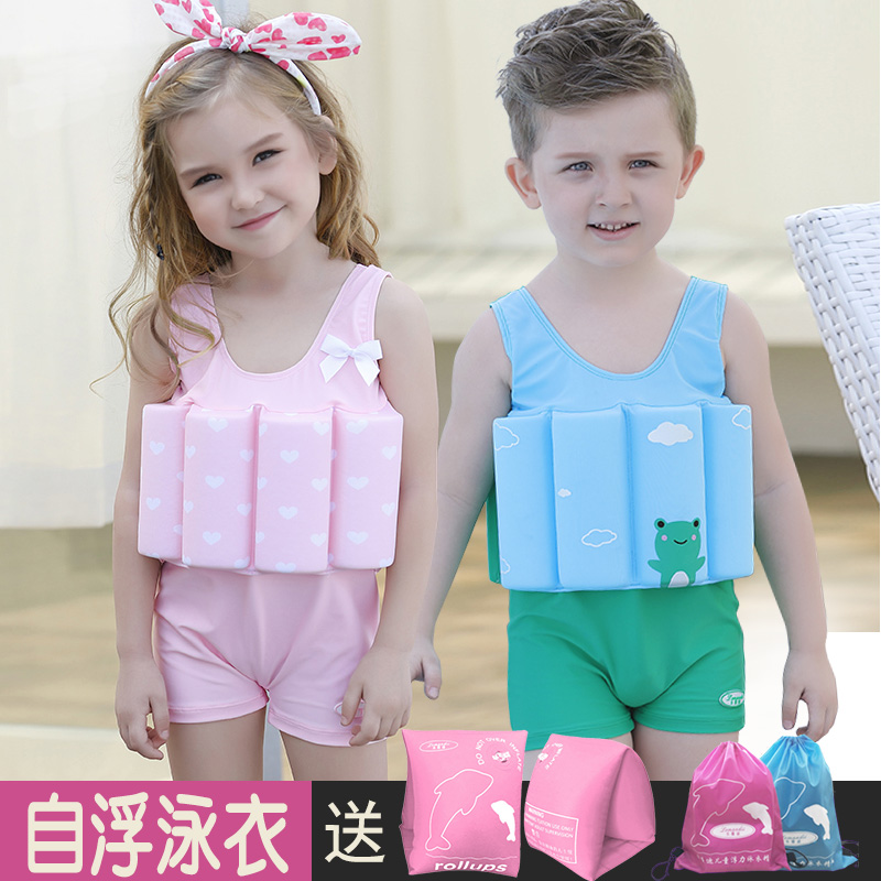 Childrens Buoyancy Swimsuit girl baby boy 01-2-3-8 years old one piece swimming trunks with Floating Life Vest