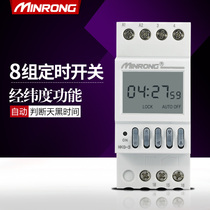 Min Melting group NKG-3 Time control switch latitude and longitude Time control lamp Controller Timer 220V