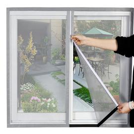 家用纱窗纱网自粘非简易磁性磁铁门帘自装魔术贴防蚊子沙窗帘拆卸图片