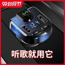 盘车载充电器U播放器免提多功能接收器音响音乐MP3纽曼车载蓝牙