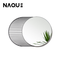 Naqu-Guan Decorative mirror Nordic soft home wall hanging mirror dining mirror designer bedroom makeup Mirror
