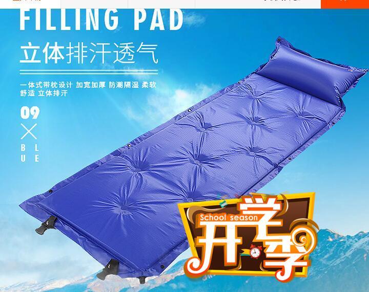 Tent damp proof mat lunch break sleeping mat picnic mat automatic inflatable mat single outdoor tent mat random distribution