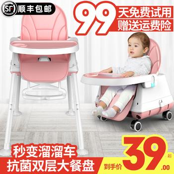 宝宝吃饭可折叠便携式宜家婴儿椅子