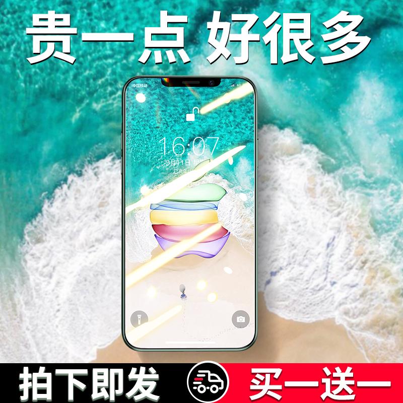 iphone11钢化膜苹果11Pro Max手机膜X/Xr全屏覆盖iPhonep(非品牌)