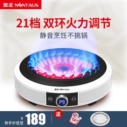 金正电陶炉家用爆炒大功率小型迷你电磁炉电热茶炉煮茶电焰炉圆形
