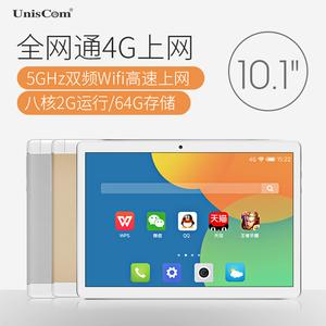 Uniscom/紫光电子 mz52 10寸通话手机平板电脑安卓八核wifi非12寸