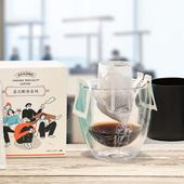 质馆挂耳式咖啡 瑰夏耶加雪菲 手冲现磨滤挂泡意式美式纯黑咖啡粉
