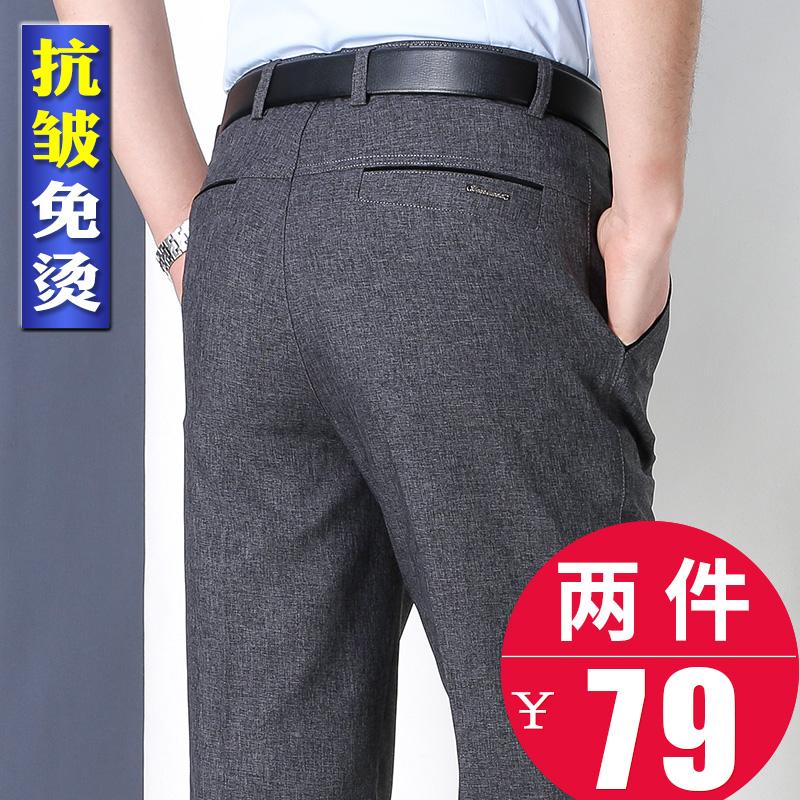 春装中年裤子男爸爸款春秋宽松50岁中老年人男士休闲长裤男装西裤