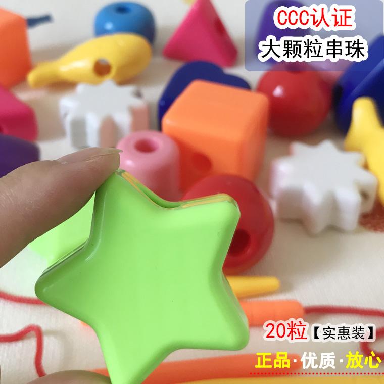 Игрушки для малышей / Конструкторы Артикул 556371208400