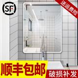 浴室镜子免打孔无框洗手间卫浴镜卫生间镜挂墙镜子贴墙化妆镜自粘