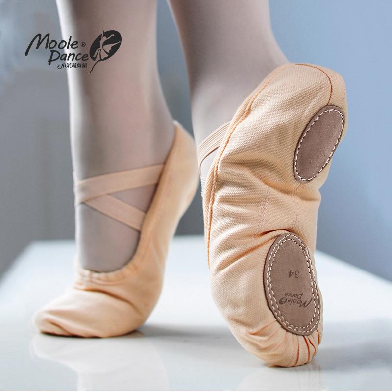 小茉莉儿童舞蹈鞋芭蕾舞鞋幼儿园小孩女童跳舞鞋软底练功鞋猫爪鞋