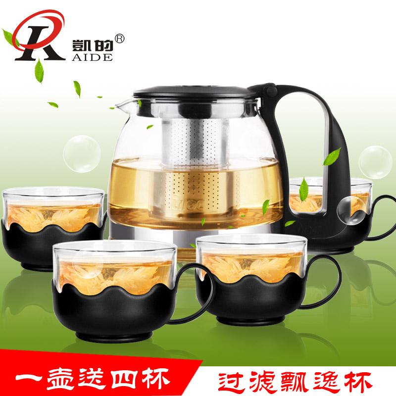 凱的 飄逸杯泡茶壺耐熱玻璃茶具全過濾花茶杯玲瓏杯泡茶器送茶杯