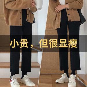 阔腿女裤秋冬2019新款高腰显瘦百搭垂感直筒休闲黑毛呢宽松西装裤