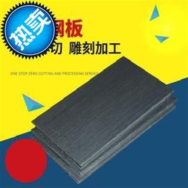 弹簧65mn锰 a弹 弹簧钢带a 100100008mm