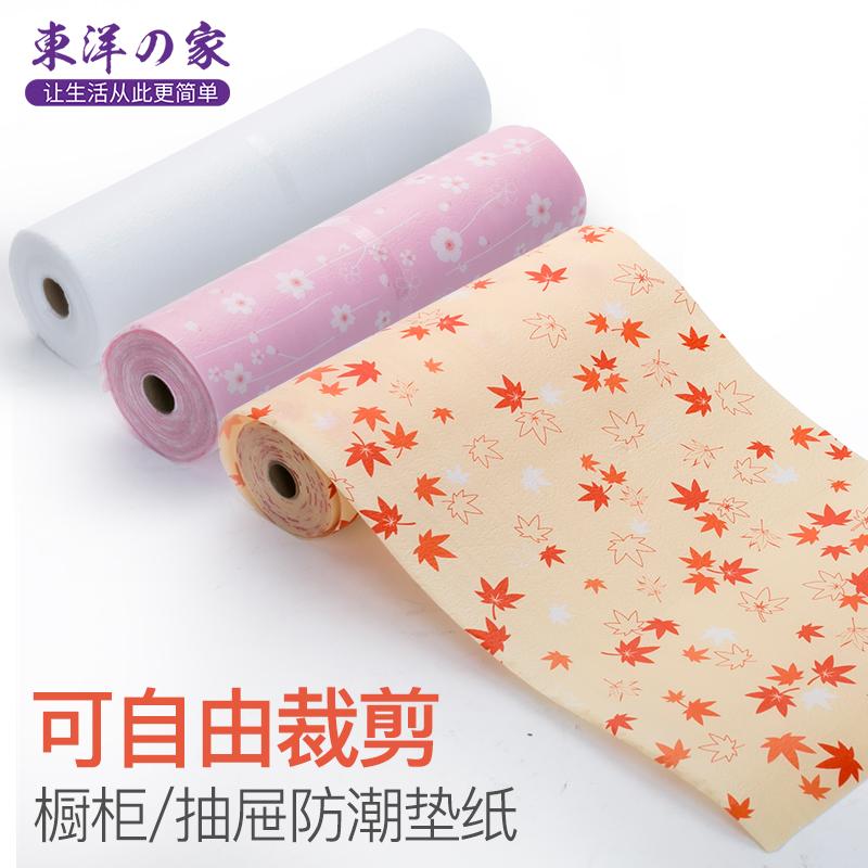 日本抽屜墊紙衣櫃防潮墊紙防水加厚鞋櫃墊紙防油防霉廚房櫥櫃貼紙