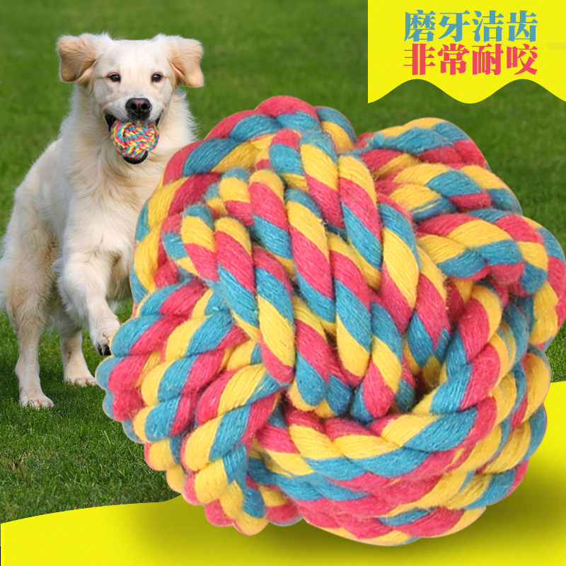 Pet toy Teddy Golden Mouse Border Dog Puppies Bite-resistant Cotton Rope Ball Molar Dental Cleaning Products