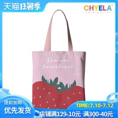 采绎来x甜甜圈星球水果系列女单肩帆布包袋环保包来图定制diyAL28