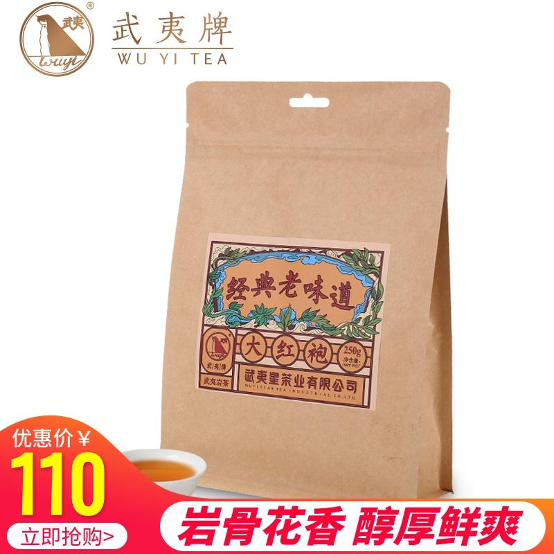 Чай Да Хун Пао Артикул 552400490346