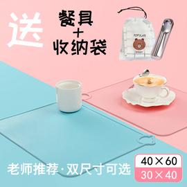 儿童餐垫硅胶防水防滑便携小学生一年级宝宝餐布午餐隔热垫餐桌垫图片